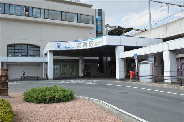 名鉄常滑線「常滑駅」まで徒歩16分!通勤・通学も便利です♪名鉄名古屋駅までも乗換なしでいけます!