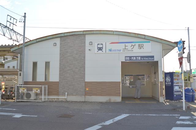 名鉄河和線上ゲ駅まで徒歩15分!