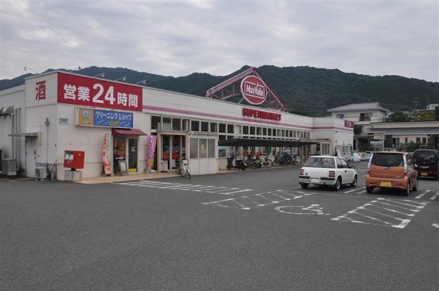 便利な24Hスーパーまで徒歩6分!