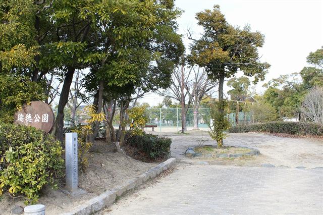 リフレッシュができる公園もあります♪