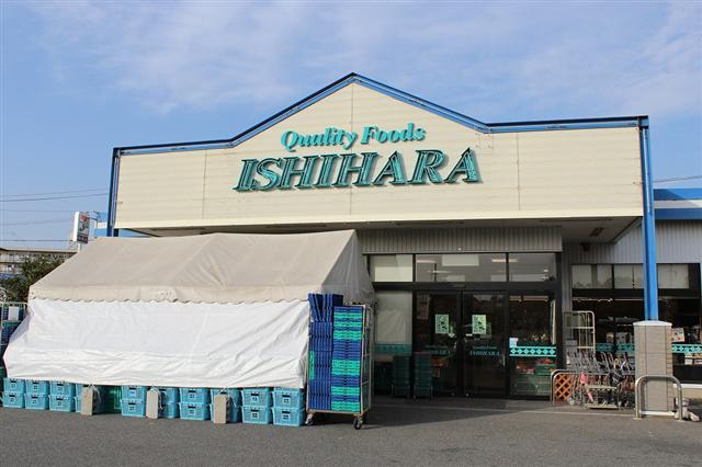 お買い物に便利なスーパーも徒歩圏内!