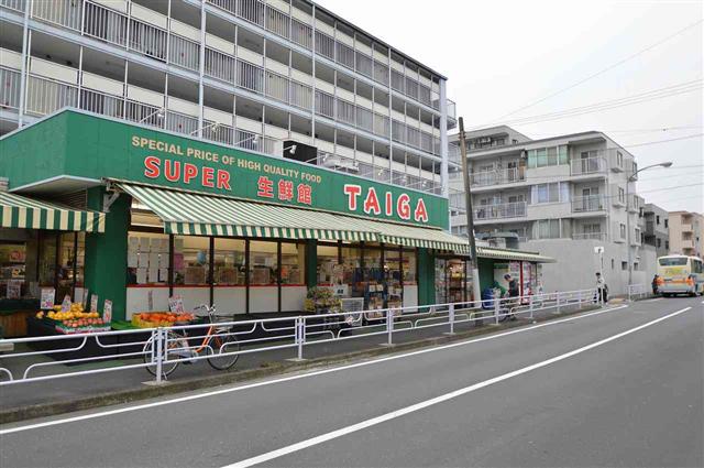 スーパーまで徒歩4分!