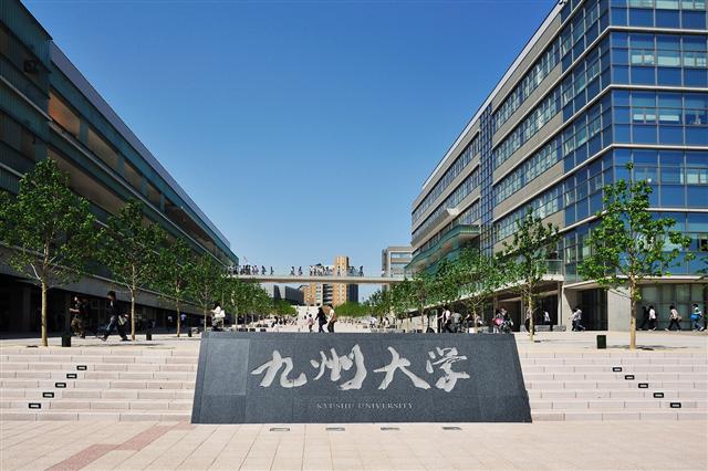 九州大学近く、学生需要有り!