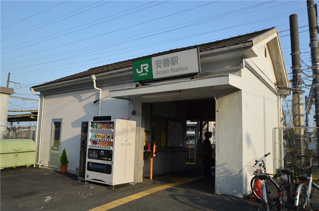 最寄駅は徒歩6分!鶴見駅までダイレクトアクセス!