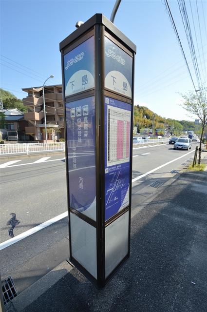 大曽根駅まで直通のバス停まで徒歩約7分♪