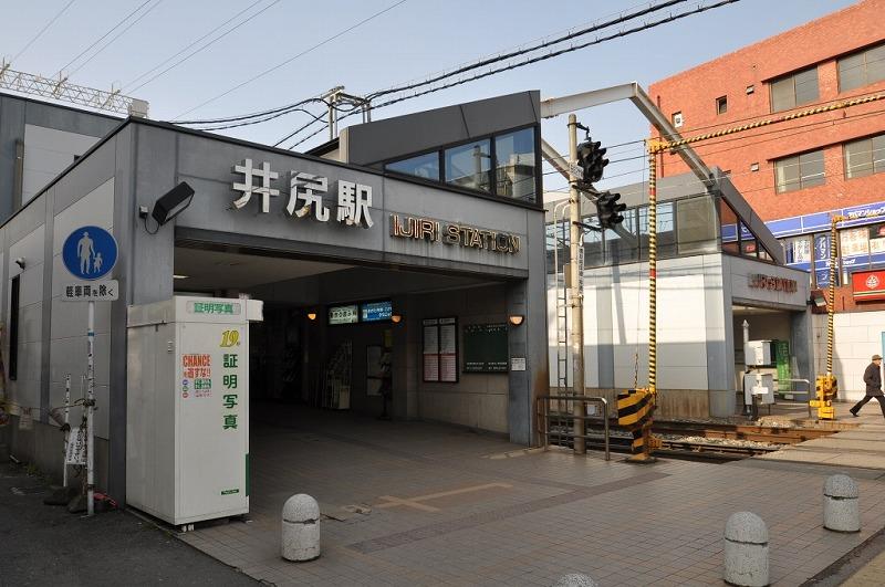井尻駅まで徒歩8分♪