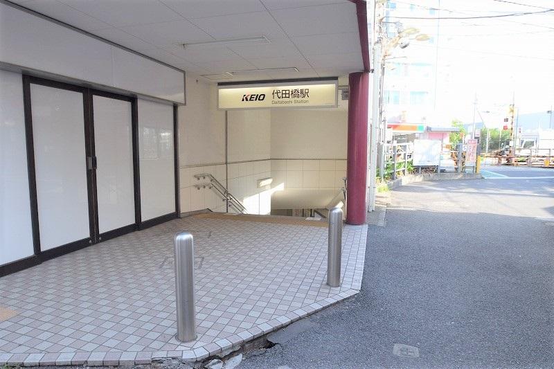 京王線「代田橋」駅まで徒歩8分!