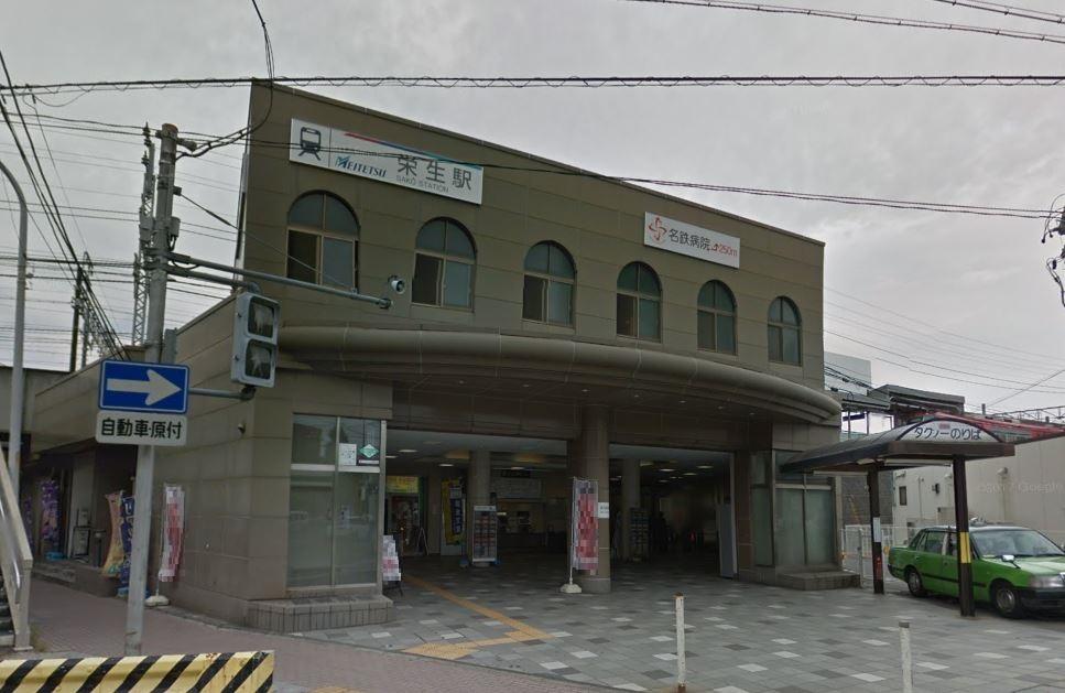 栄生駅まで徒歩3分の好立地♪