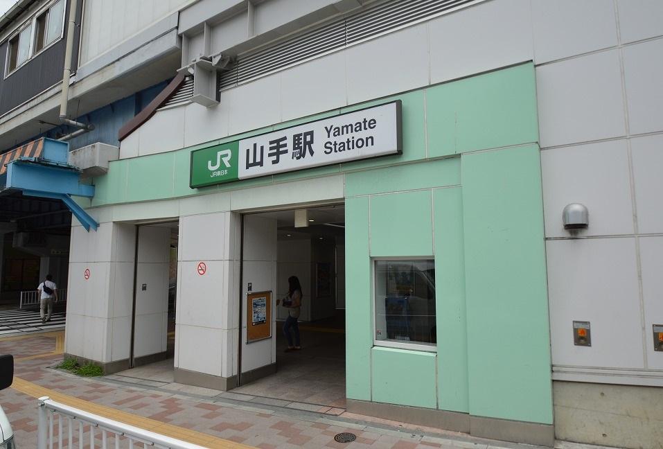 JR根岸線「山手」駅まで徒歩7分!
