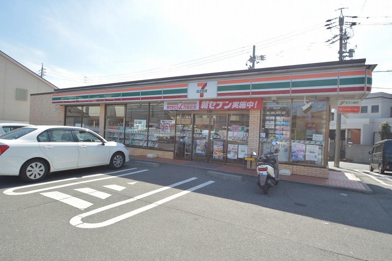 コンビニまで徒歩2分と利便性の良い立地☆