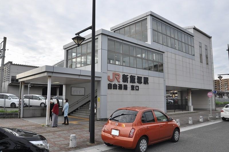 通勤・通学に便利な新飯塚駅まで徒歩9分♪