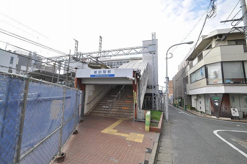 通勤・通学に利用できる雑餉隈駅♪