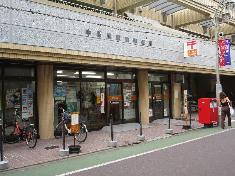 郵便局まで徒歩4分!