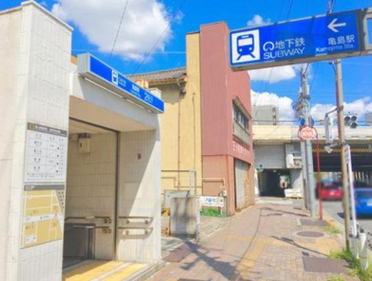通勤・通学に便利な亀島駅まで徒歩6分!