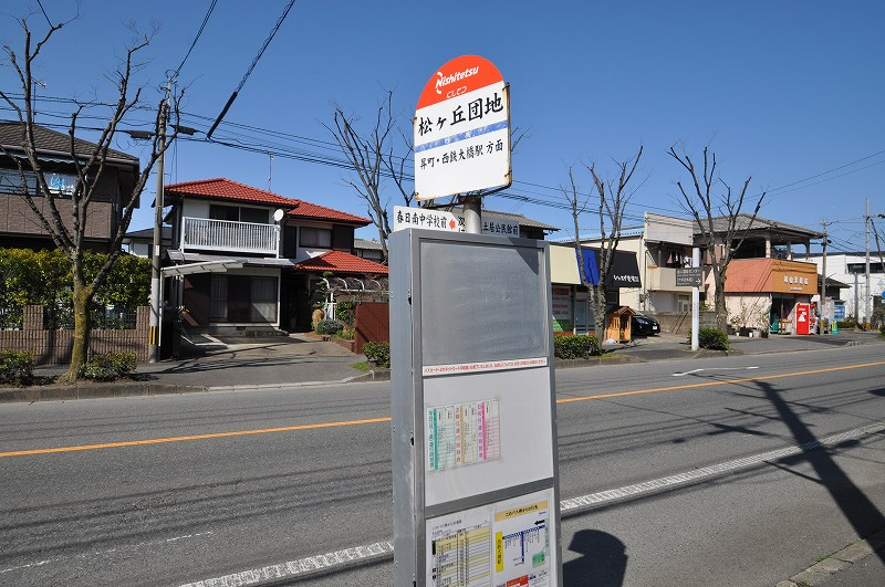 最寄りのバス停まで徒歩4分!