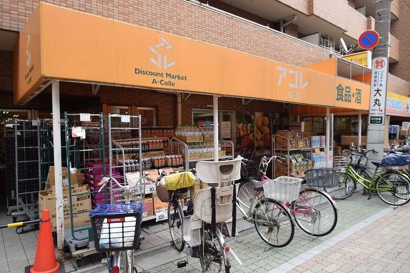 駅の近くにはスーパーがあり買い物も便利♪