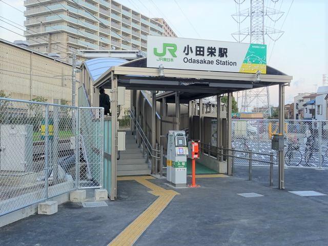 最寄り駅徒歩約8分!川崎駅までバス便多数あり!