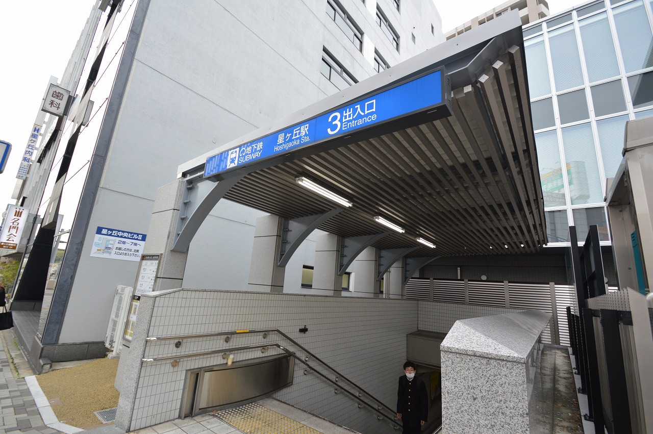 最寄駅は人気の東山線沿線☆