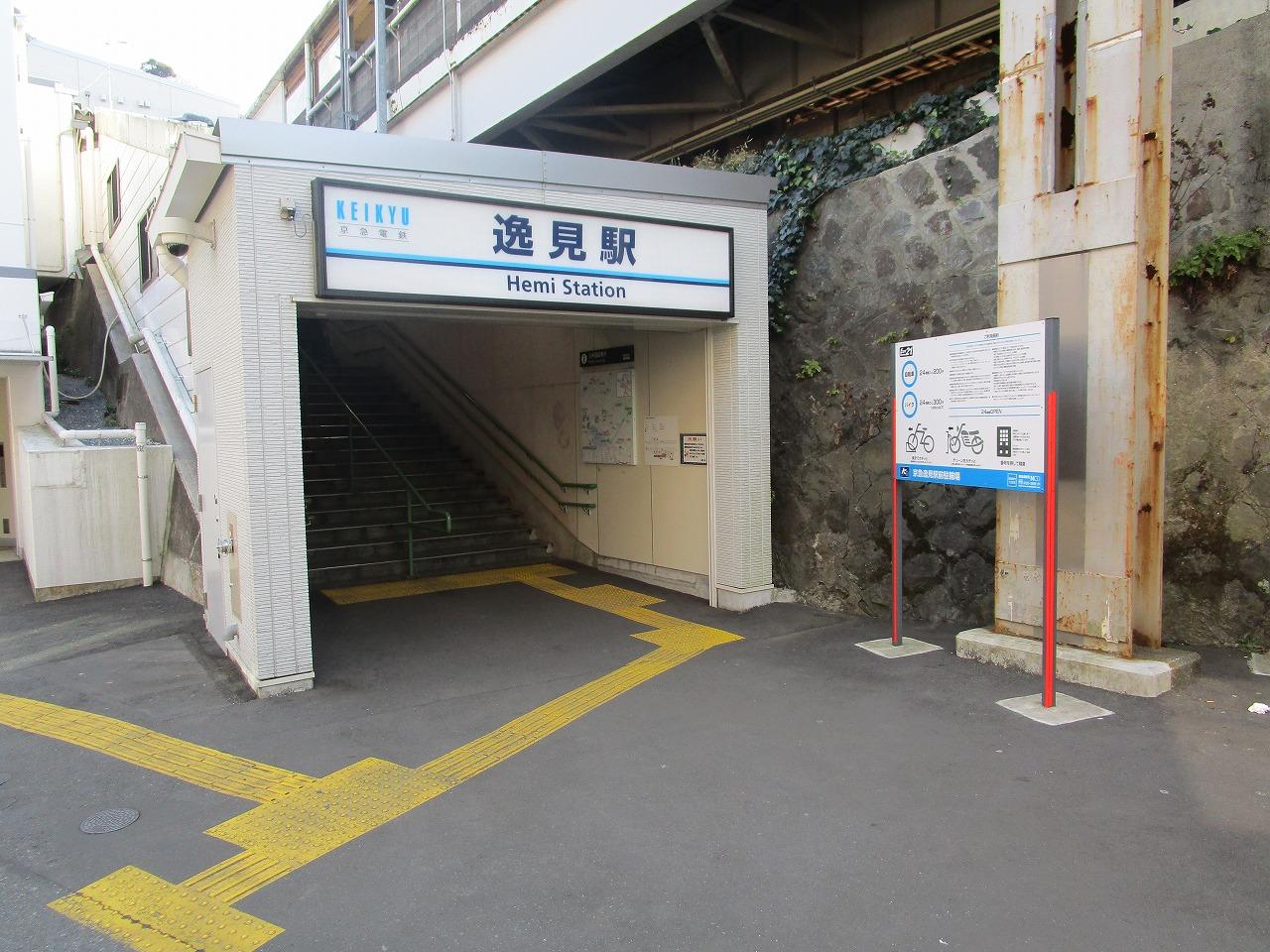 最寄駅まで徒歩2分の好立地!