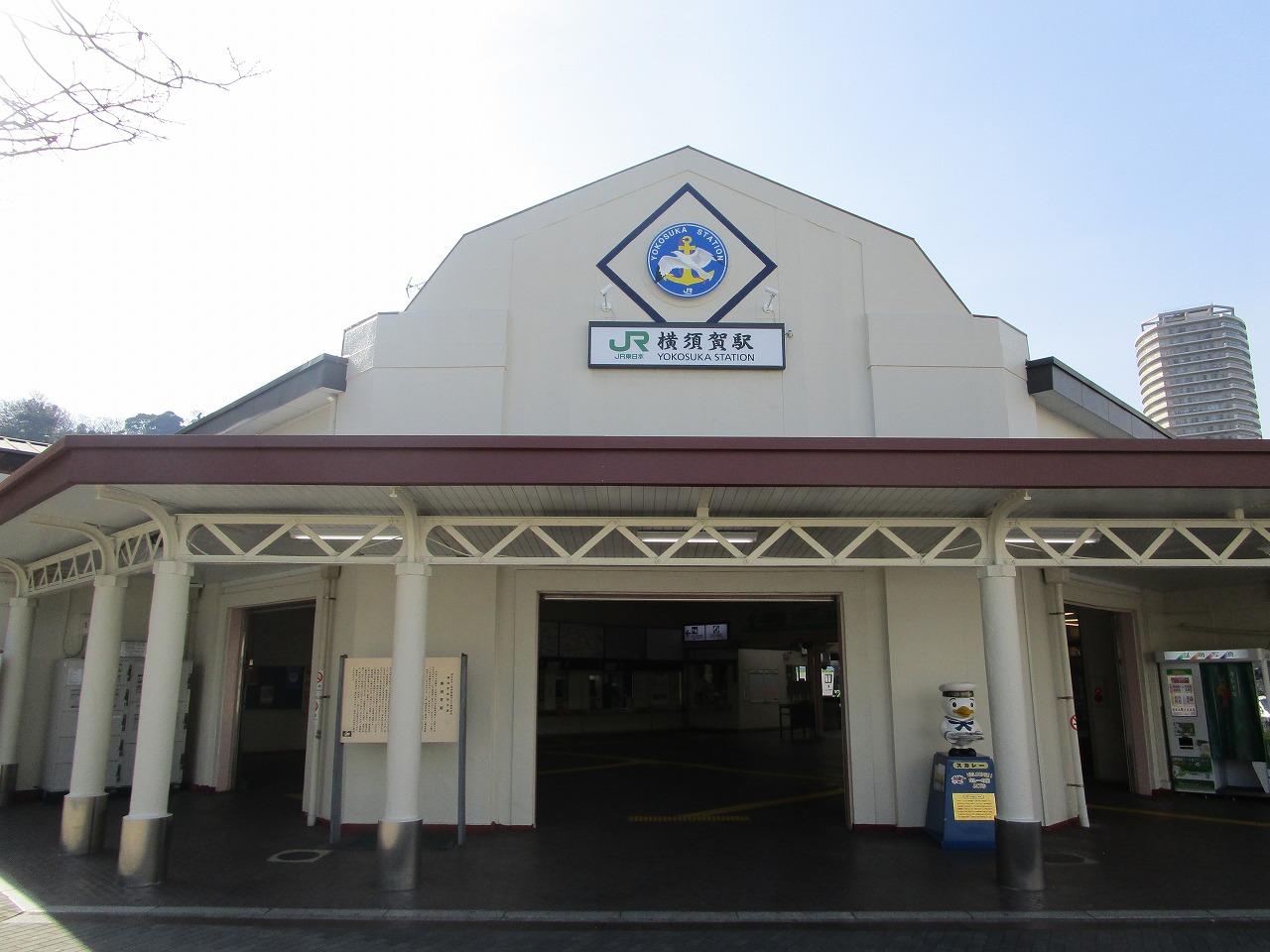JR線も利用可能で横浜方面へのアクセス良好♪