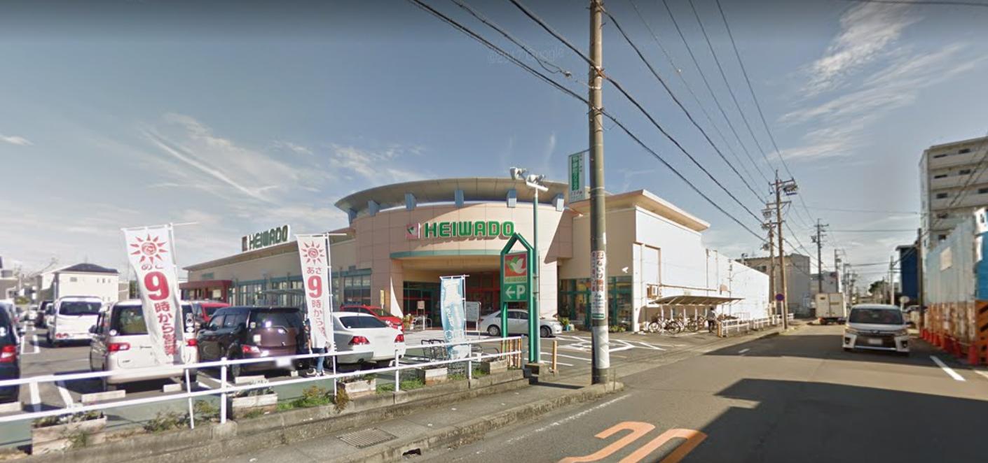 近隣に23時まで営業のスーパーあり♪