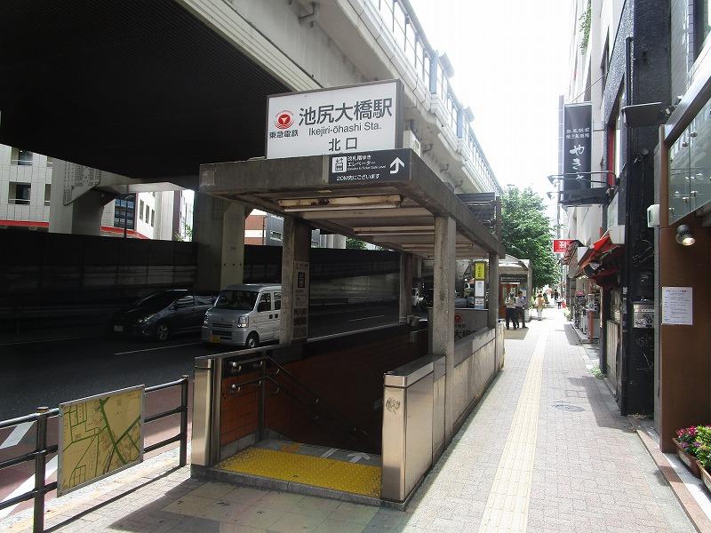 最寄り駅の「池尻大橋駅」まで徒歩7分♪