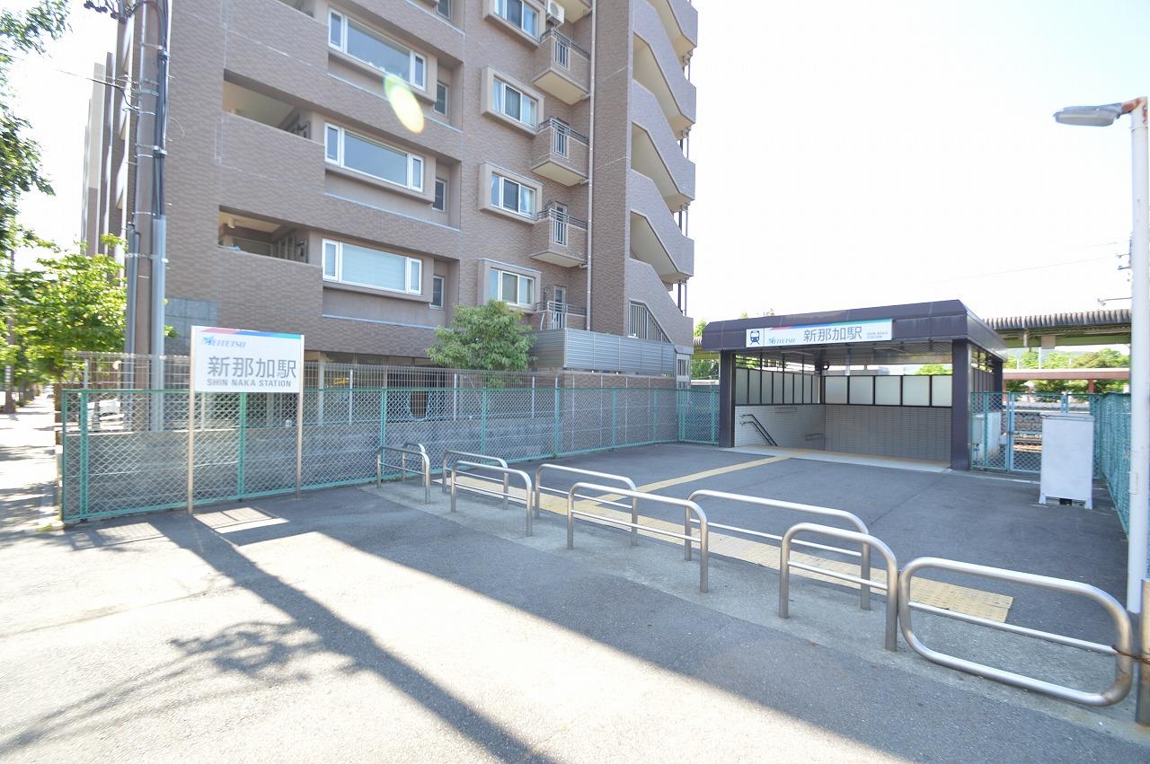 名鉄各務原線「新那加駅」まで徒歩約16分!