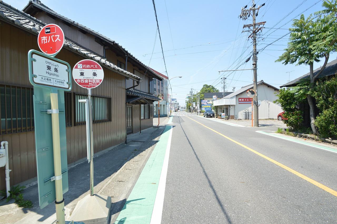 名古屋市営バス「東条停」まで徒歩約10分!